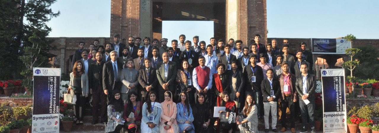 CUI Lahore Campus